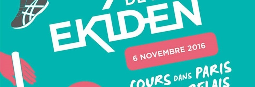 Paris Ekiden announcement